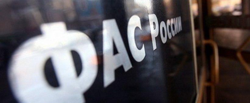 Операторы сотовой связи России не смогли выполнить поручение ФАС об отмене роуминга
