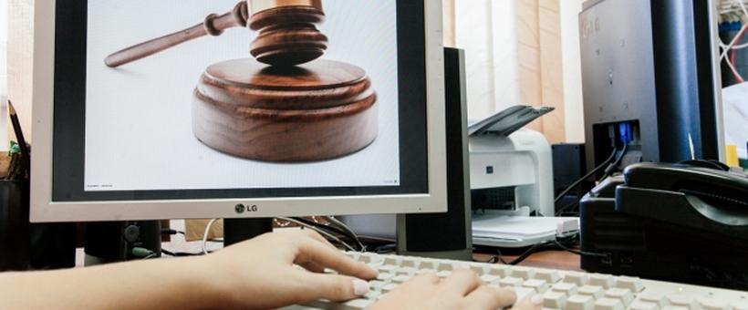 Комиссия отклонила заявку из-за технической ошибки в наименовании участника
