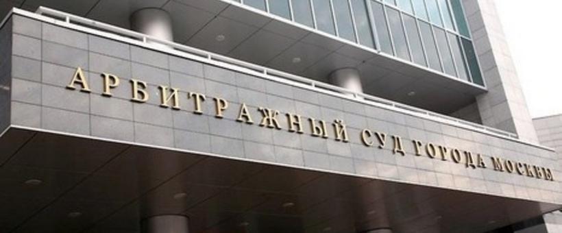 Обжалование решения фас в арбитражном суде образец